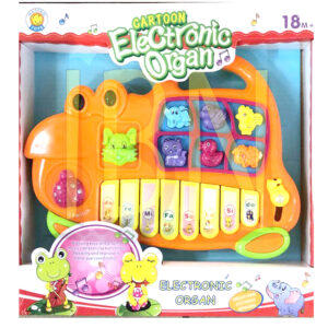 Kids Music Musical Developmental Cute Piano