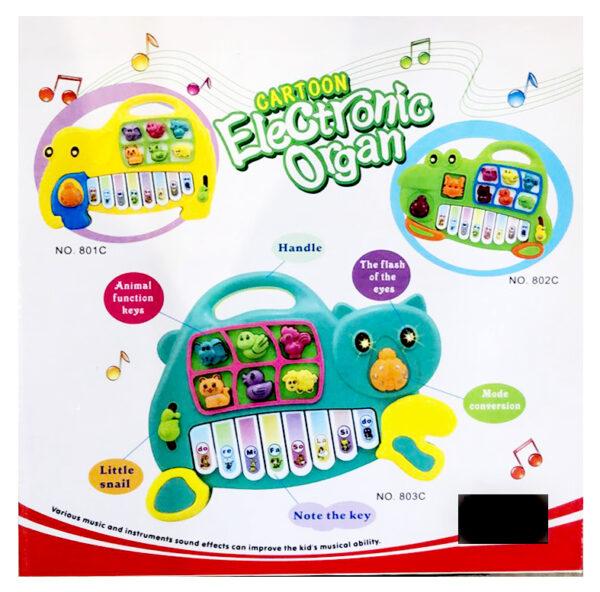 Kids Music Musical Developmental Cute Piano